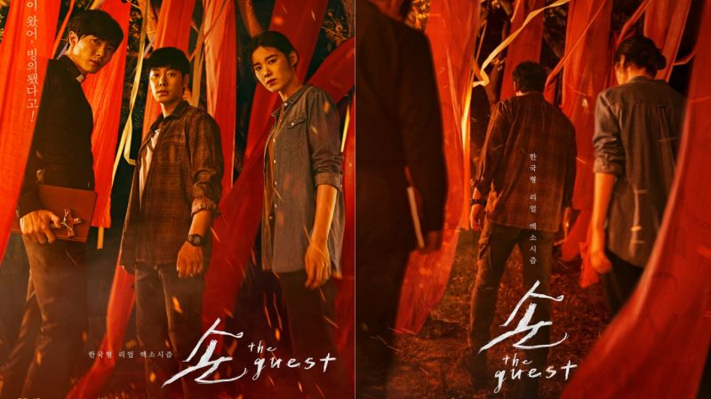 OCN《客:The Guest》確定電影化!金東昱、金材昱、鄭恩彩等原班人馬出演