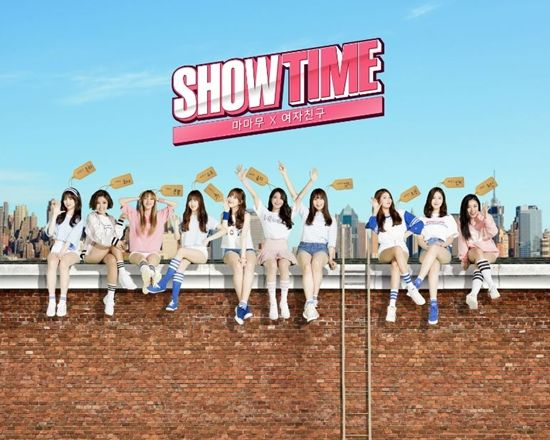 MAMAMOO&GFRIEND第七季《Showtime》海报公开!将在7月7日首播!