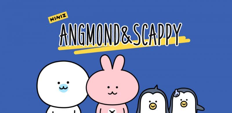 Kakao Friends新成員來啦! 呆萌海豹ANGMOND & 肉食兔SCAPPY