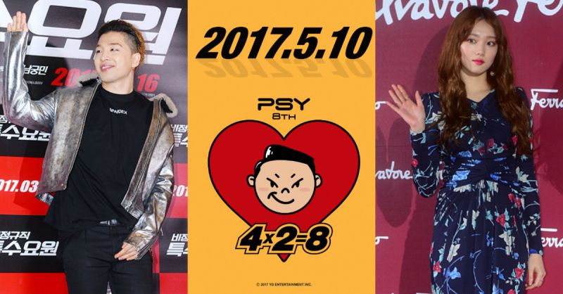 PSY正規8輯合作陣容令人期待!太陽、李聖經都參與了Feat.啊!