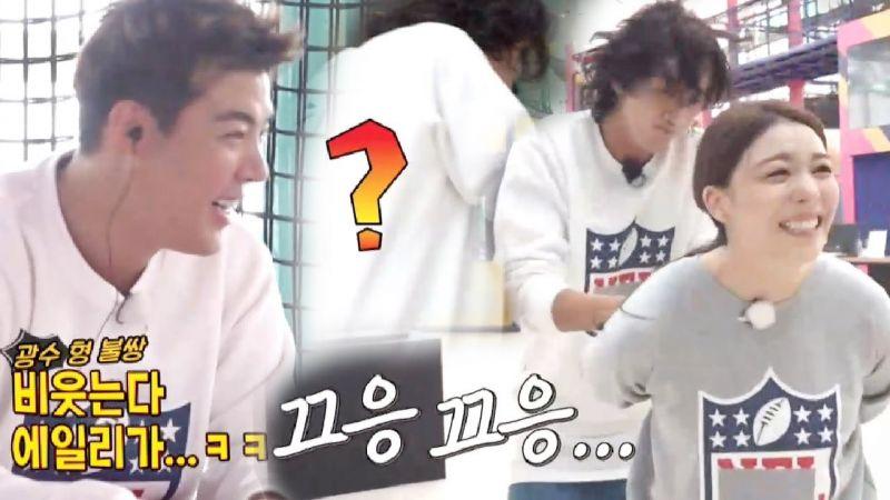 《Running Man》歌手 Ailee 力气大到连李光洙&梁世灿都敌不过她!