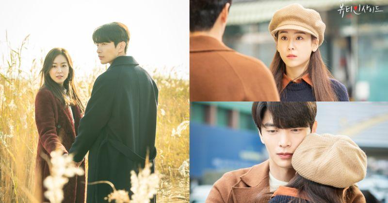 《愛上變身情人》完結在即 本週成功蟬聯話題性調查冠軍!