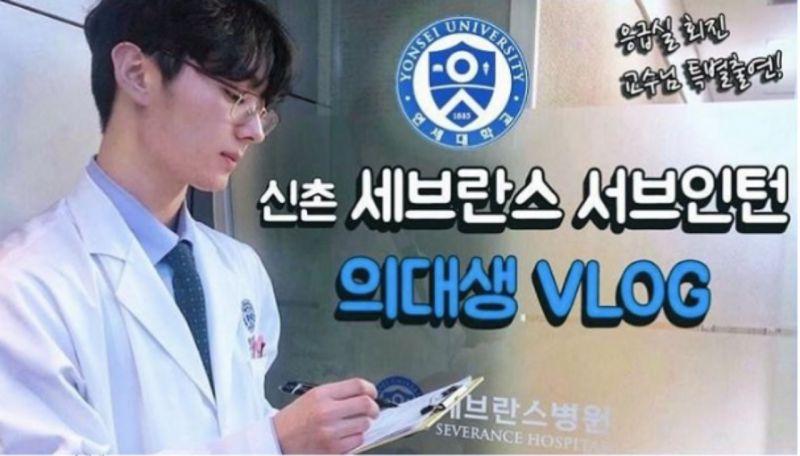 被稱為《浪漫醫生金師傅》現實版的醫學院小哥哥!這顏值可以直接出道了XD