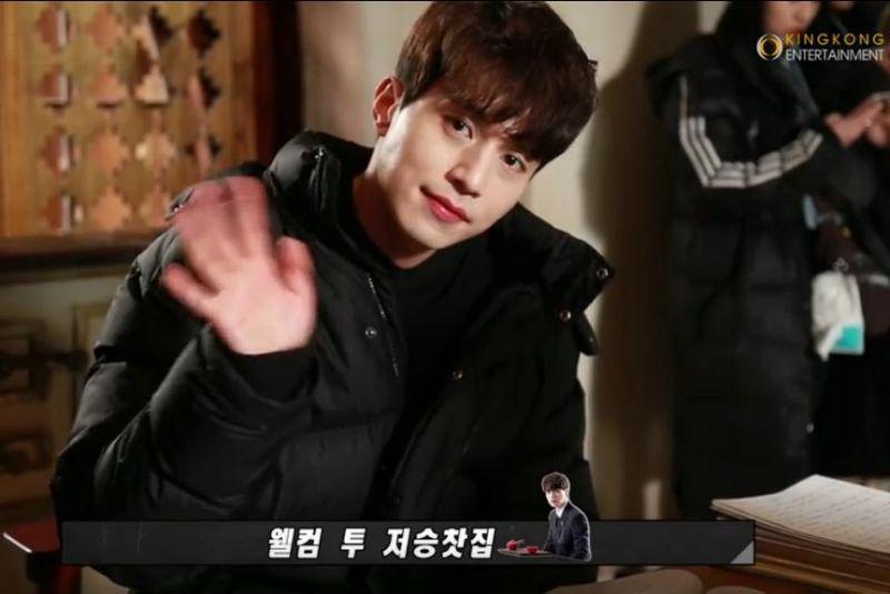 李棟旭《鬼怪》拍攝花絮視頻公開 「歡迎來到陰間茶館」