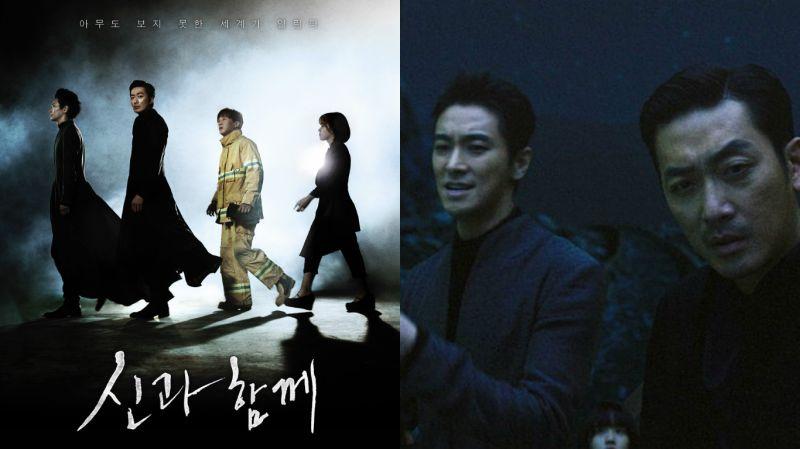 《與神同行2》定檔8月1日在韓上映!台灣8月8日也看的到啦~
