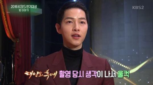 《演藝家仲介》宋仲基在KBS演技大賞暴風落淚的真正理由是?