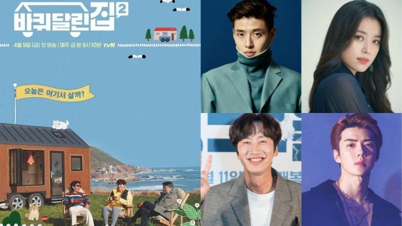 《帶輪子的家》特別篇來啦!由電影《海賊2》姜河那、韓孝周、李光洙、EXO世勳等人出演,這陣容一定要看!