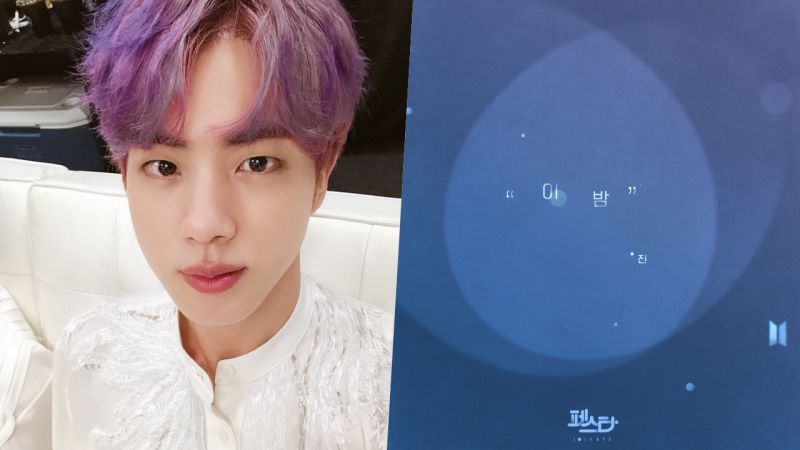 BTS防彈少年團Jin出道6年公開首支自作曲《這夜》