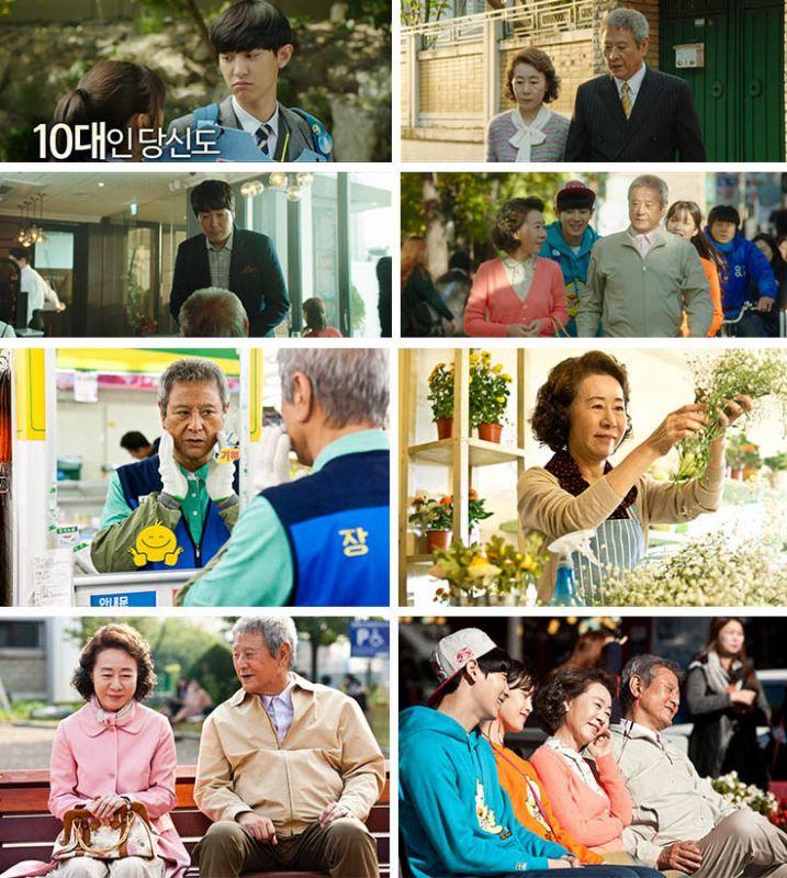 《長壽商會》定檔四月上映