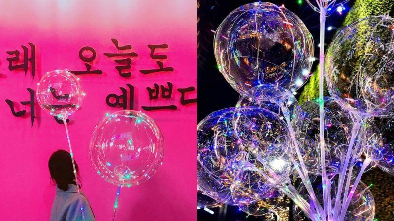 最近韩国好有人气的LED气球! 绝对是夜游拍照利器XDD