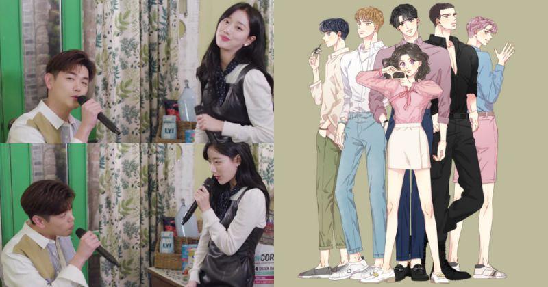 Eric Nam 和 APRIL 娜恩為網漫《芭妮與哥哥們》合作 甜蜜對唱首波 OST!
