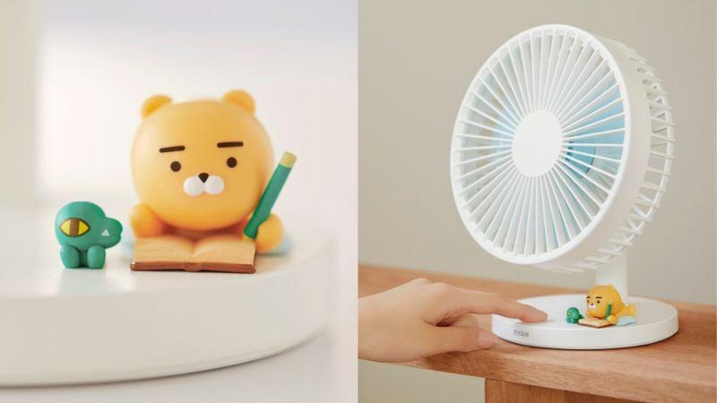 这是炎炎夏日必备品啊!Kakao Friends推出桌上型风扇,趴著看书写字的Ryan超可爱!