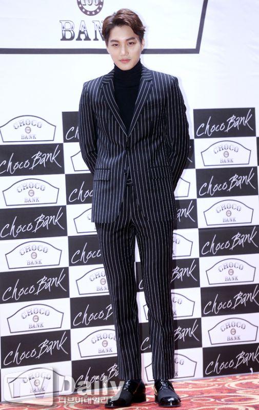 《CHOCO BANK》發佈會:EXO KAI向粉絲下命令? 一人看4次