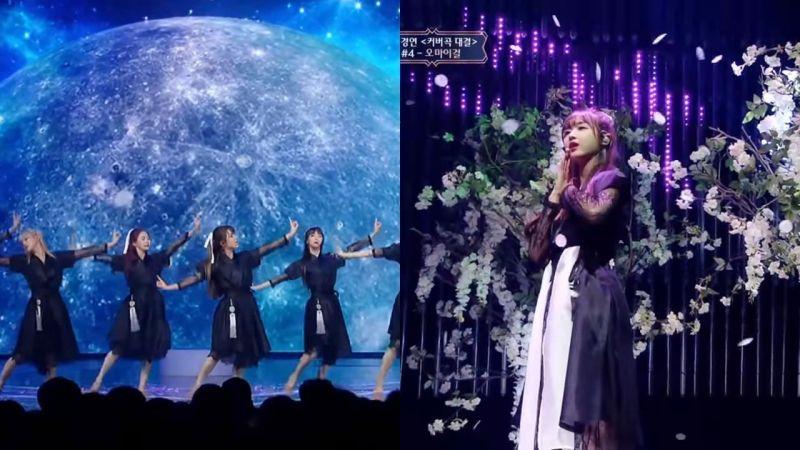 《Queendom》奪回話題性冠軍,女團 Oh My Girl「史劇風」成功拿下一位!