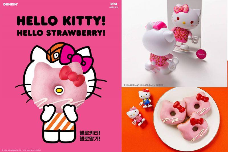 你不是Hello Kitty那是誰?是Hello Strawberry啊~XD