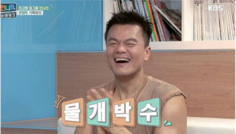 【K社韩文小百科】韩国人大笑时为什么喜欢拍手?其实EXO Kai还暴露了他们另一个特征XD