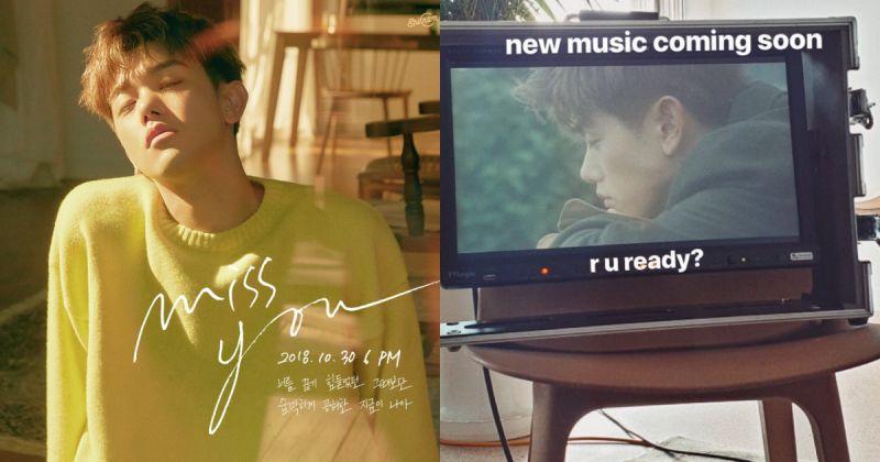 Eric Nam 學壞了?新歌〈Miss You〉藉菸酒澆愁顛覆形象!
