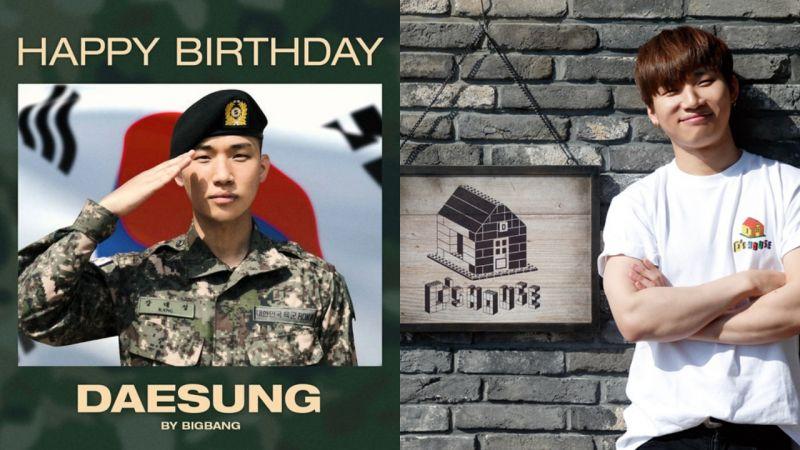 BIGBANG大聲今天生日! YG公開慶生圖,日本上線生日紀念網站