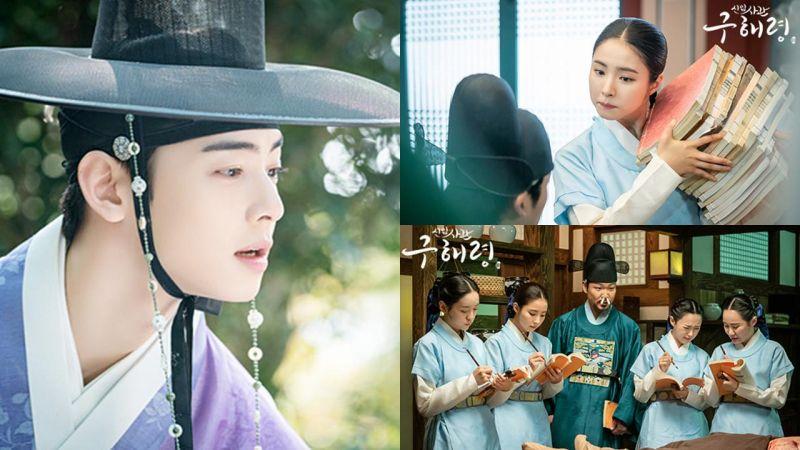 韩剧《新入史官丘海昤》作为古装的爱情喜剧,节奏轻快且演员们互动很可爱~