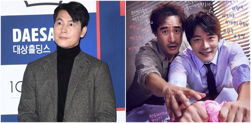 《延遲的正義》說好的李政宰呢?改由鄭雨盛接替裴晟佑演出員角色