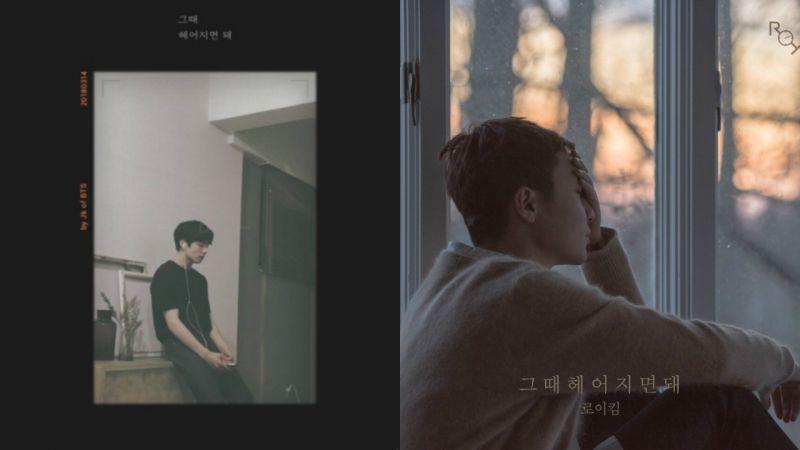 Roy Kim 礼尚往来 翻唱 BTS「春日」报答柾国翻唱的〈Only Then〉!