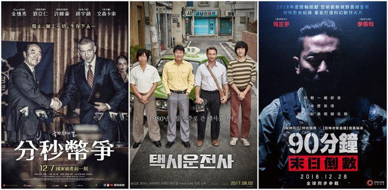 [有片]韩国电影夯到全球   好莱坞巨星也积极参与演出