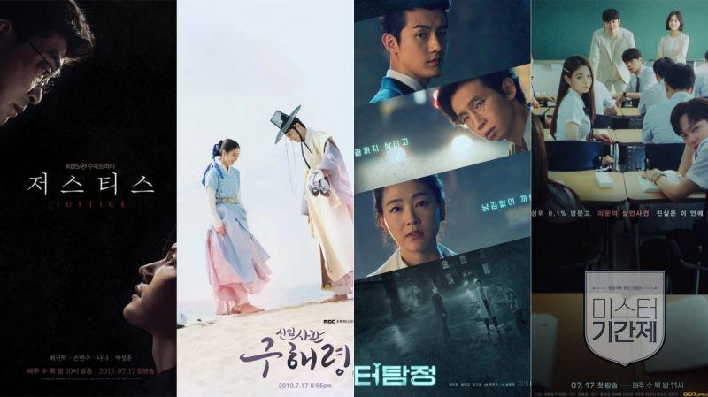 今日(17日)有4部水木剧首播!KBS《JUSTICE》& MBC《新入史官丘海昤》& SBS《侦探医生》& OCN《临时制先生》