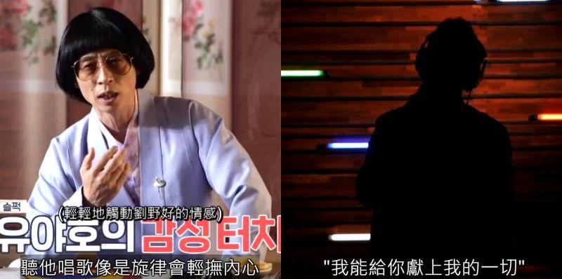 《玩什么好呢?》池锡辰歌唱实力受热议,网:「最令人冲击的是他本来就是歌手」