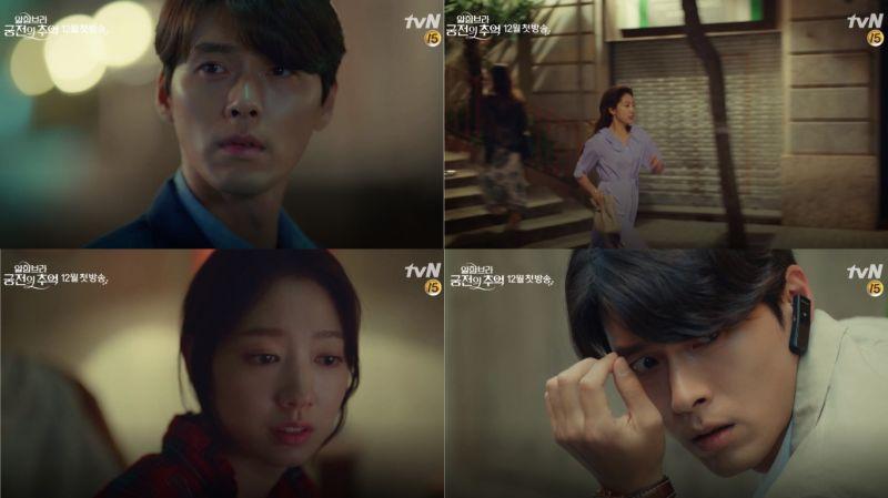 玄彬、朴信惠主演tvN《阿爾罕布拉宮的回憶》再曝預告!「故事從這裡開始 格拉納達…」