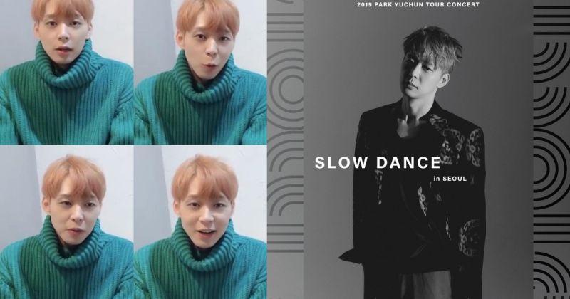 朴有天發片倒數十天 釋出正規一輯〈Slow Dance〉預告片!