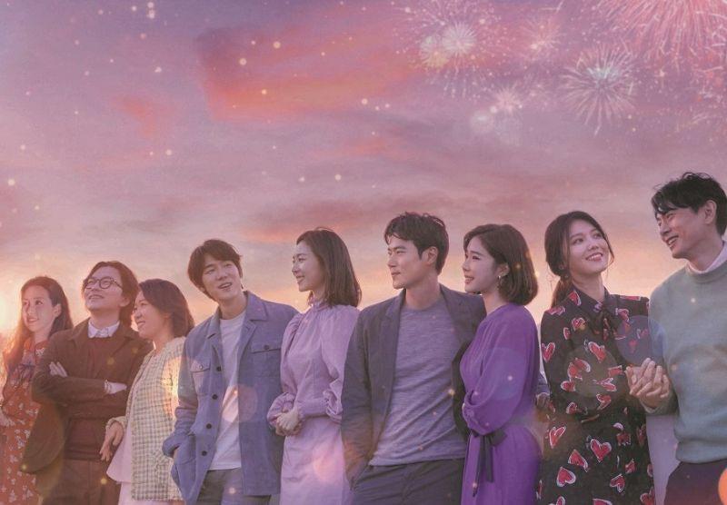 「新的一年,由爱出发」《新年前夕》将在香港上映