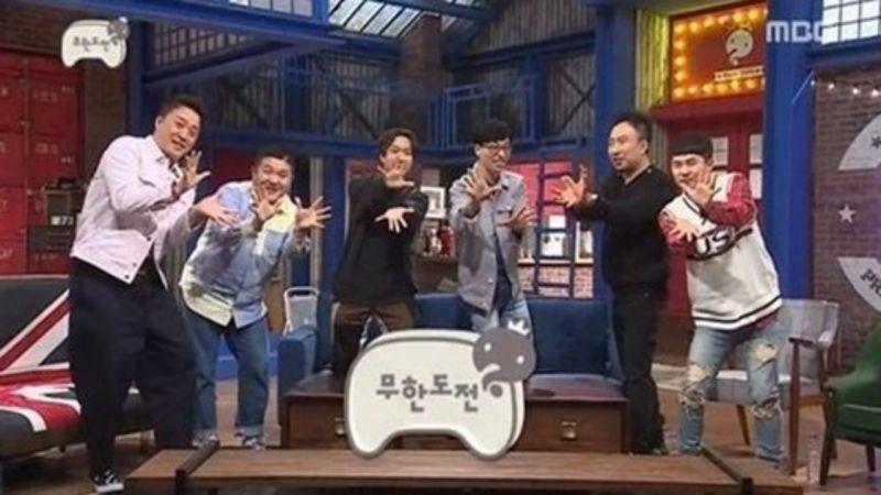 《無限挑戰》成員都在幹什麼?劉在錫忙於運動鄭埻夏當老闆