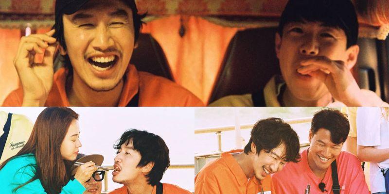 直到最后还是那么温暖的李光洙♡ 留给《Running Man》的礼物怎能不被感动