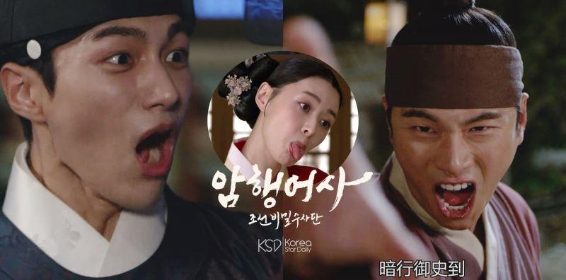 《暗行御史:朝鮮秘密搜查團》爆笑開播收視5.8%,成為KBS 2020收視第1月火劇