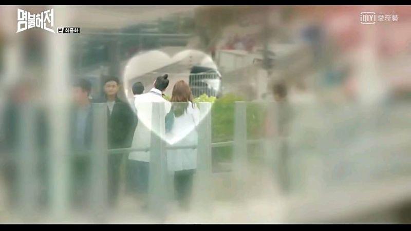 韓劇 名不虛傳명불허전– 果然名不虛傳