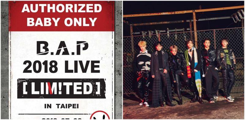 B.A.P六度來台開唱!!   台灣BABY們請筆記