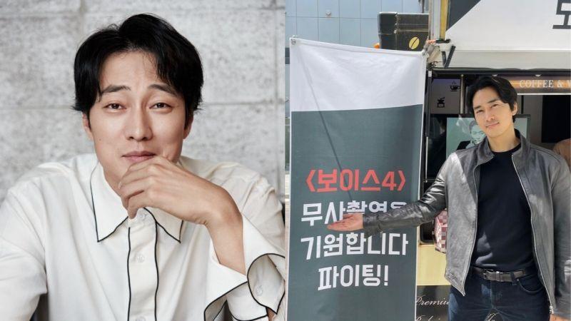 男神的朋友也是男神!蘇志燮為在拍攝《Voice 4》的宋承憲送上應援咖啡車,竟然還沒有署名 XD