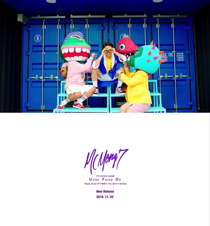 歌手MC夢將於11/2日發行新專輯 Ailee、Apink鄭恩地參與feat