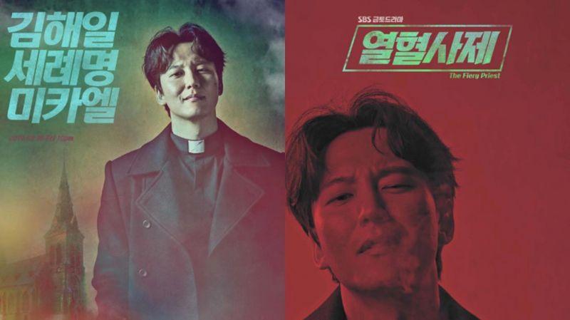 【多图】金南佶化身《热血祭司》!官方三张超帅海报公开,神父也太帅了吧~!
