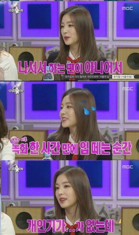 Red Velvet Irene上《Radio Star》說話太少 民眾批沒誠意