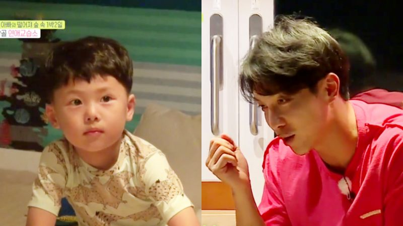 《小森林》李昇基向6歲男孩討教戀愛秘訣:「給你500韓元,再多說點...」