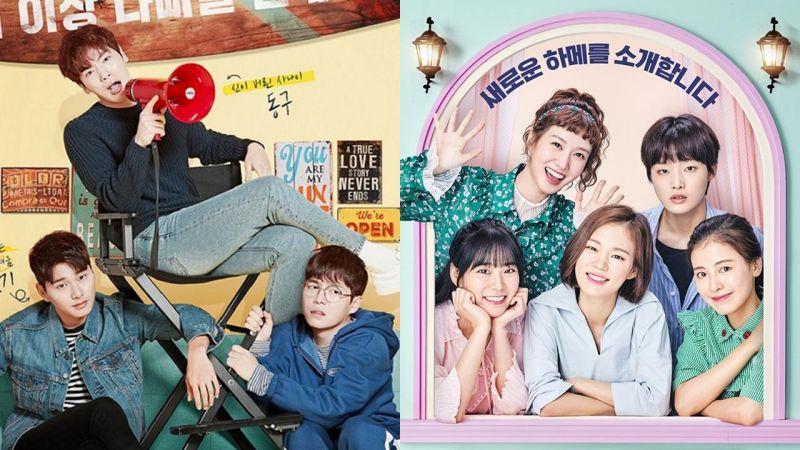 【神剪輯】韓劇男女主合宿!當《青春時代2》成員遇上《加油吧威基基》