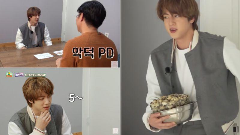 感受到外面的世界很可怕!抽到「剥100颗鹌鹑蛋」的Jin:「我们《Run BTS!》PD是...请背著成员剥3颗鹌鹑蛋」