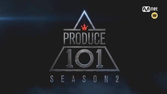 Mnet男生版《PRODUCE101》公开出演阵容 大量已出道艺人参赛惹争议