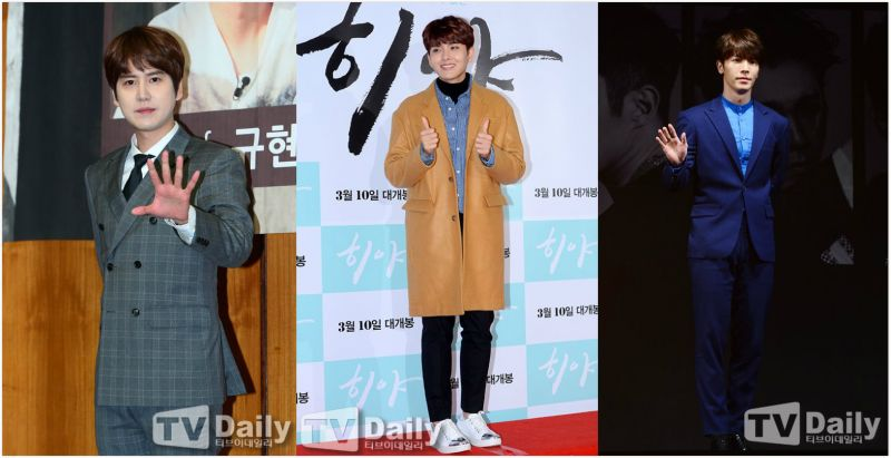 SJ有三個「忙內」?生日上、表面上和實際上的忙內!