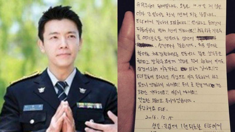 SJ東海公開手寫信 「每天想到要跟大家見面讓我激動 再等我一下吧」