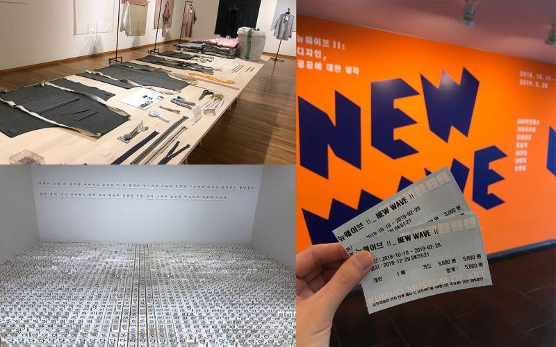 在設計與公共之間尋找平衡——New Wave II展覽
