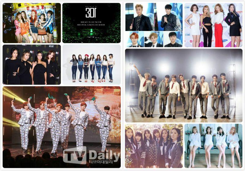 偶像團體紛回歸今夏歌壇誓掀大戰  你最期待誰?