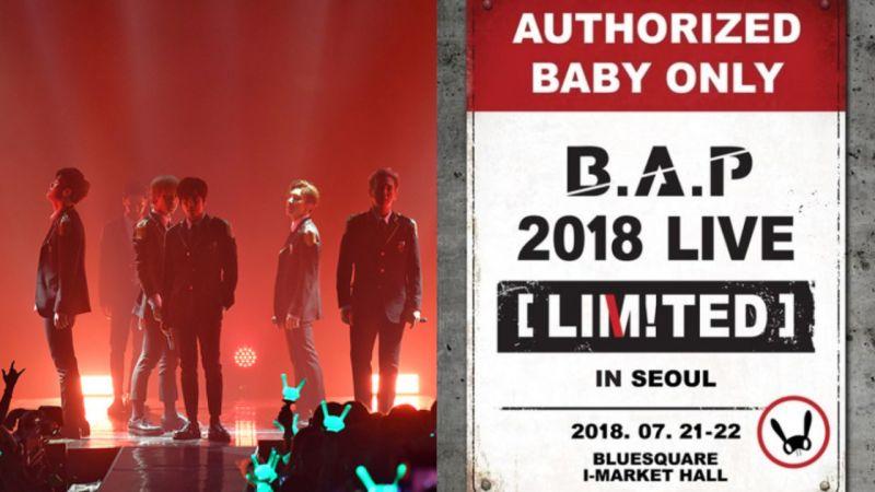 B.A.P 全员合约期限将届 演唱会途中坦承「今天可能是最后一场」!