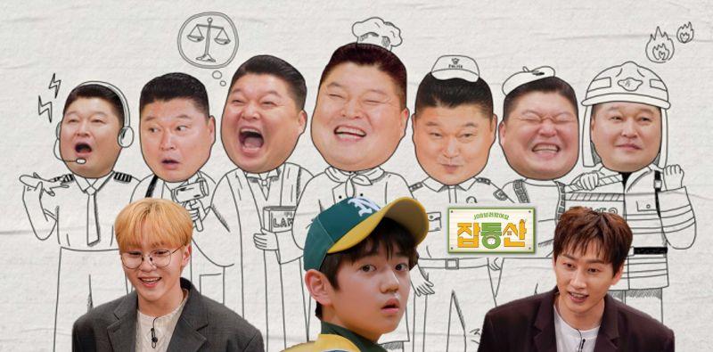 姜鎬童領SJ銀赫、SEVENTEEN勝寬開設《Job動產》,首位顧客為「必九」金康勳
